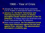 1968 year of crisis