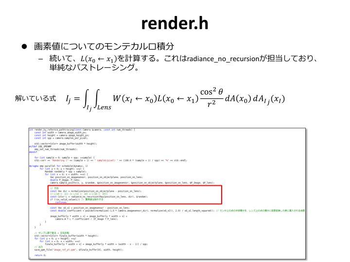 render.h