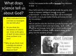 what does science tell us about god