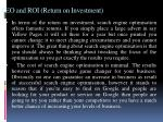 seo and roi return on investment