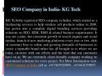 seo company in india kg tech