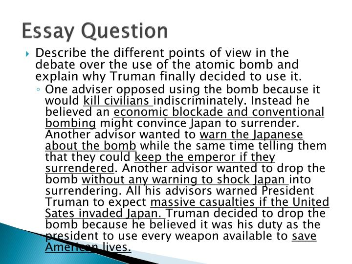 Essay Question