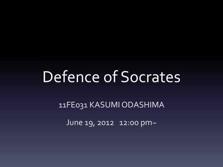 defence of socrates n.