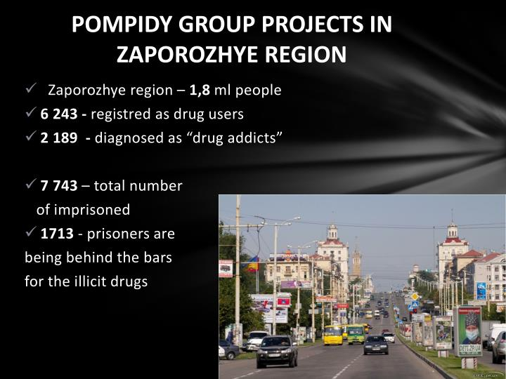 POMPIDY GROUP PROJECTS IN