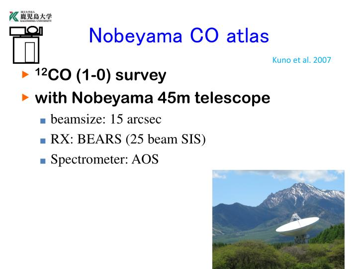 Nobeyama