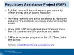 regulatory assistance project rap