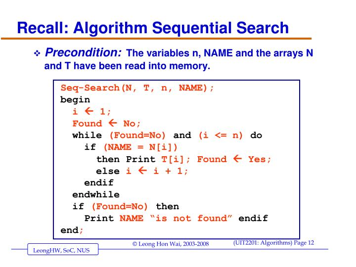 Recall: Algorithm Sequential Search