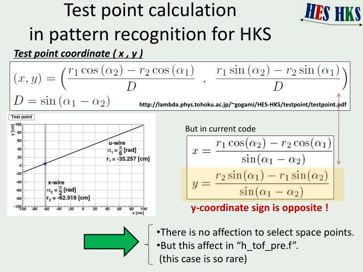 T est point calculation in pattern recognition for hks