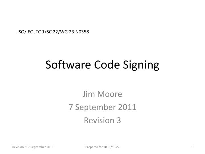 Software code signing