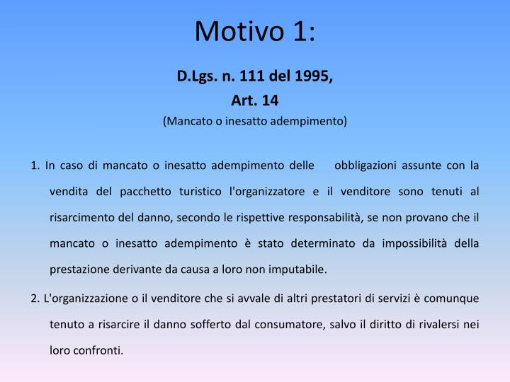 Motivo 1: