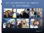 la solidariet sa capire le differenze