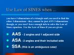 use law of sines when
