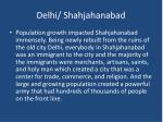 delhi shahjahanabad