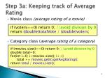 step 3a keeping track of average rating