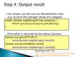 step 4 output result