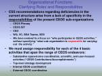 organizational functions clarifying roles and responsibilities