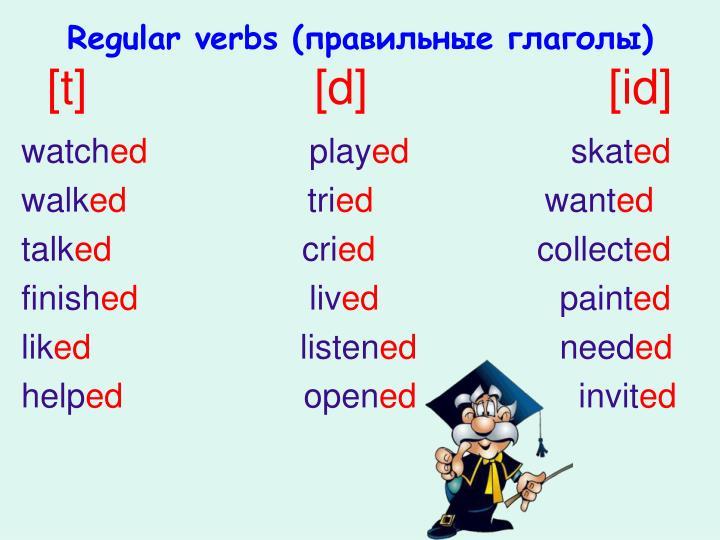 Regular verbs (