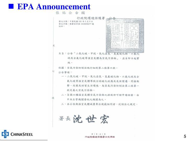 EPA Announcement