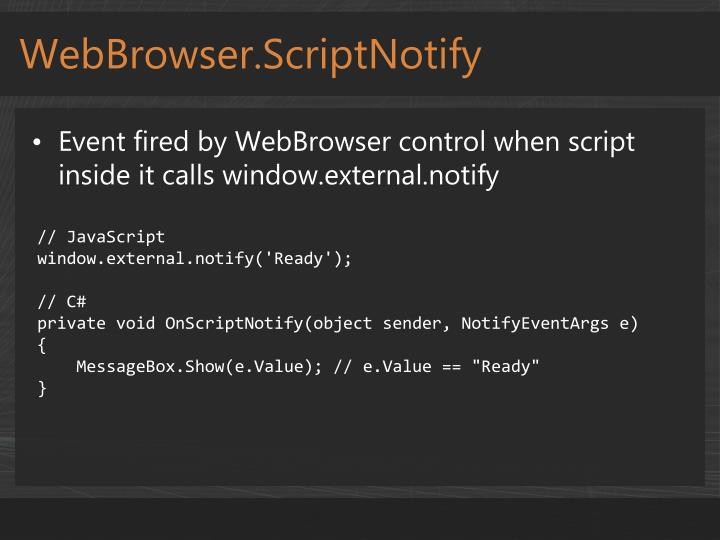 WebBrowser.ScriptNotify