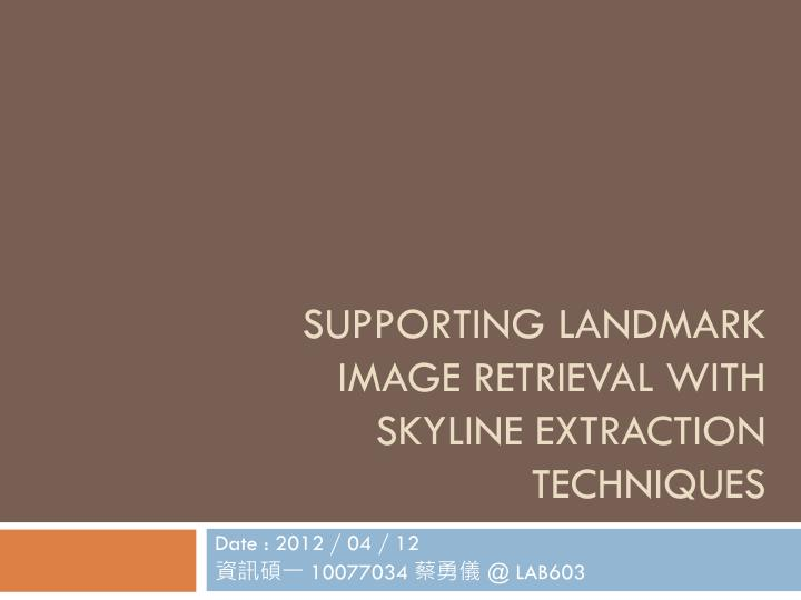 Supporting landmark image retrieval with skyline extraction techniques