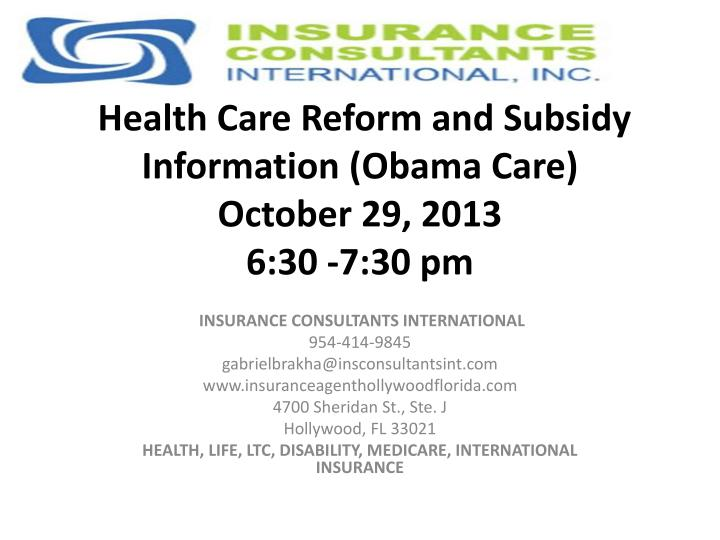 Health care reform and subsidy information obama care october 29 2013 6 30 7 30 pm