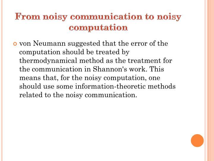 From noisy communication to noisy computation