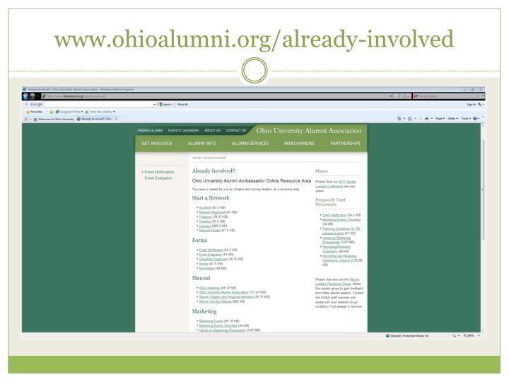 www.ohioalumni.org/already-involved