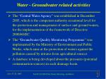 water groundwater related activities