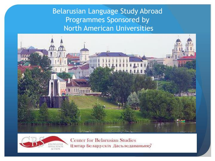 Belarusian Language Study