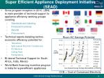 super efficient appliance deployment initiative sead
