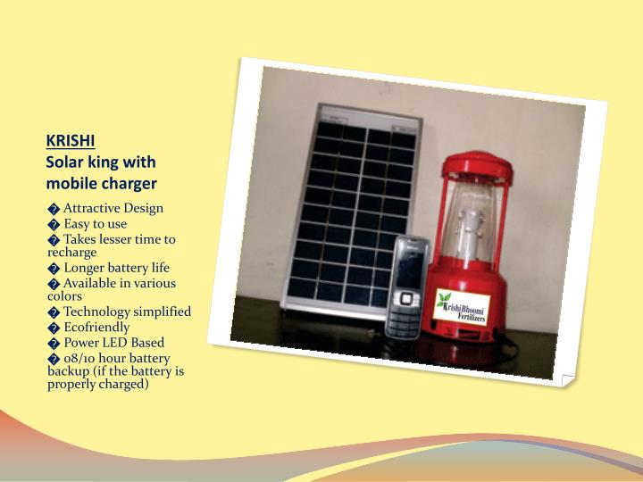 Krishi solar king with mobile charger