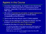 applets in this course