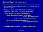 server remote interface