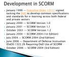 development in scorm