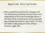 applied disciplines
