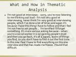 what and how in thematic analysis