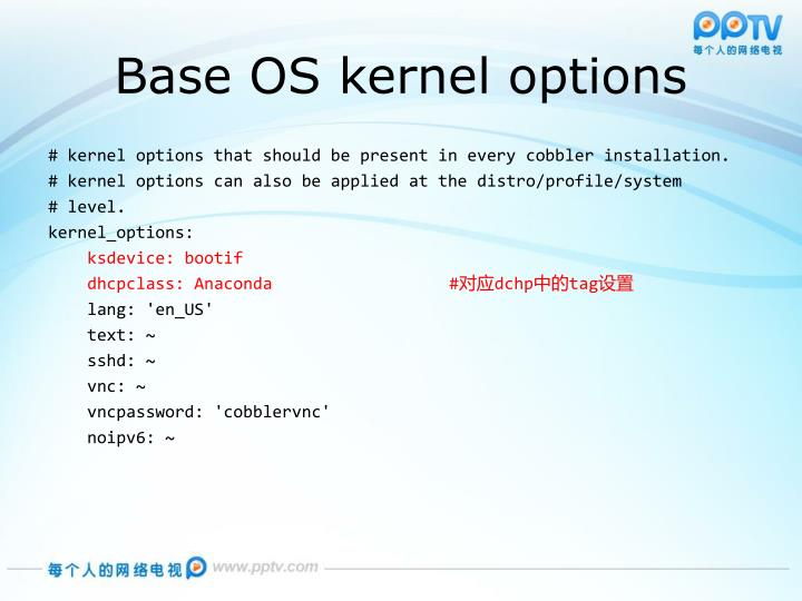Base OS kernel options