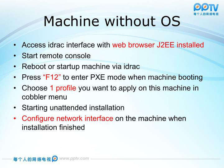 Machine without OS