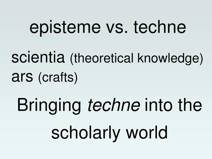 Episteme vs techne1