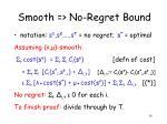 smooth no regret bound3