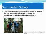 summerhill school1