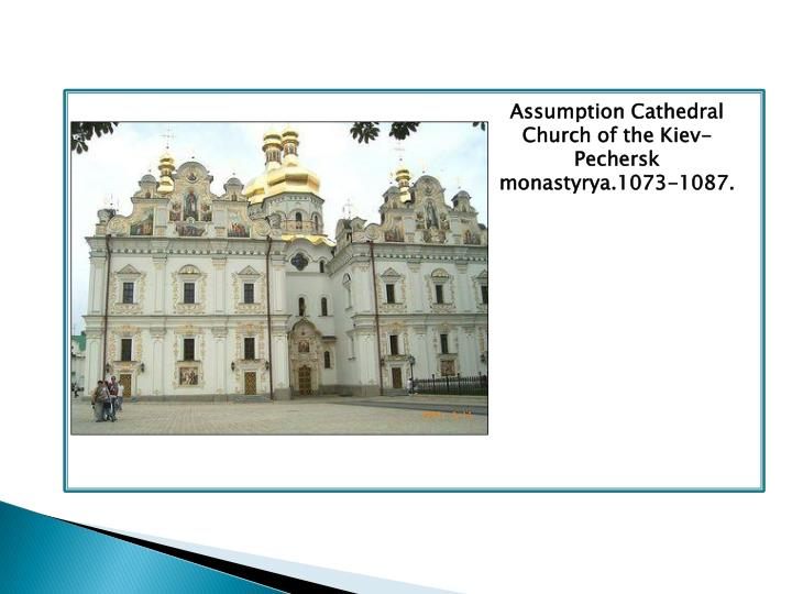Assumption Cathedral Church of the Kiev-