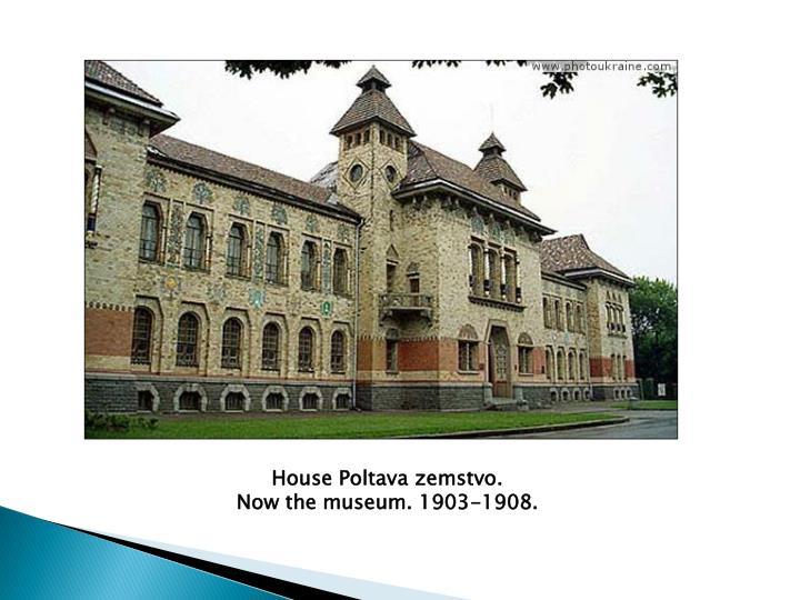 House Poltava