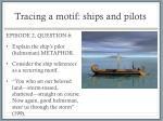 tracing a motif ships and pilots