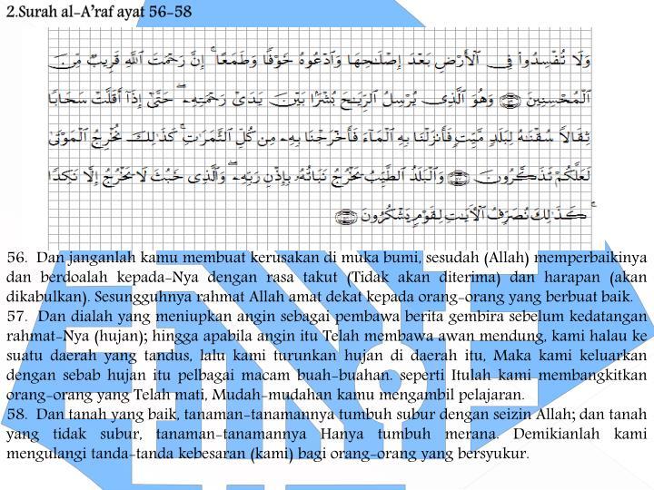 2.Surah al-