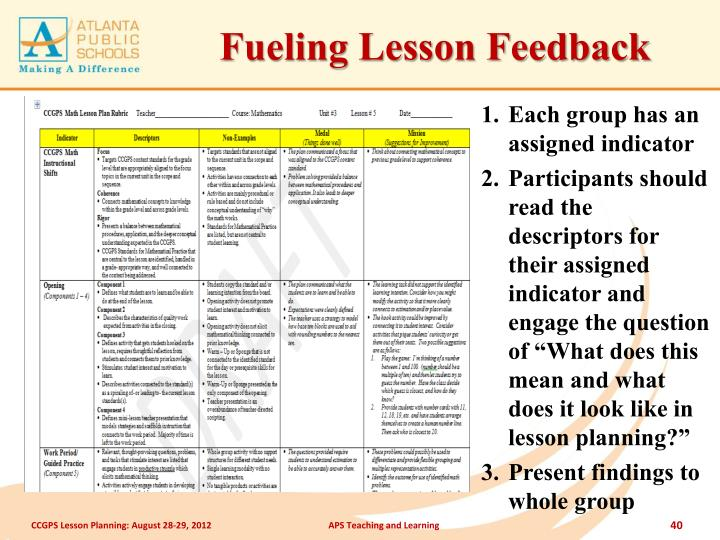Fueling Lesson Feedback