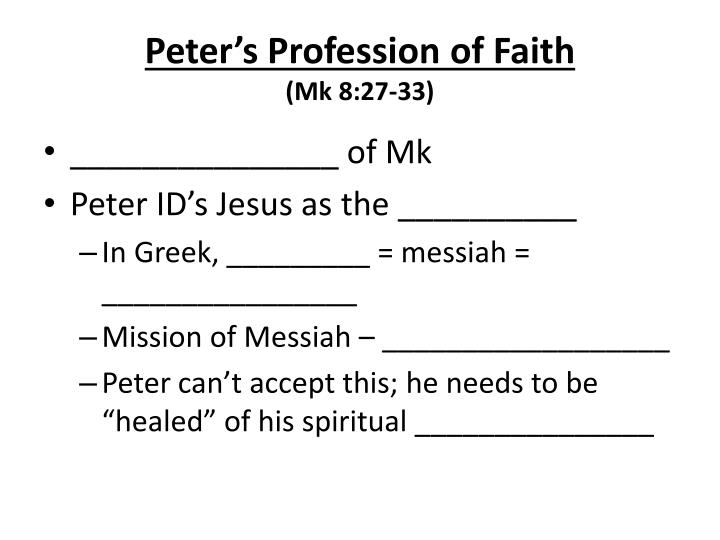 Peter's Profession of Faith