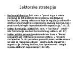 sektorske strategije