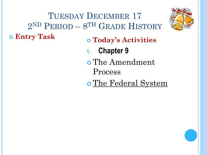 Tuesday December 17