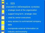 4 eis executive information systems